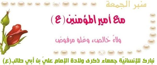 10403214_599886243480249_1396377669450209149_n - Copy